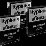 darksideukraine-com-wholesales-ds100