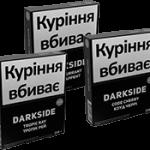 darksideukraine-com-wholesales-ds250